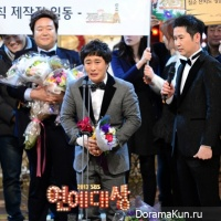 2013 SBS Entertainment Awards