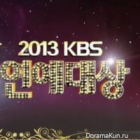 2013 KBS Entertainment Awards