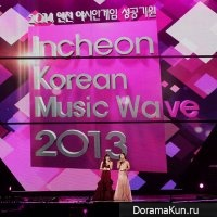 2013 Incheon Korean Music Wave
