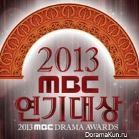 2013 MBC Drama Awards