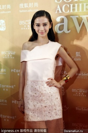 Sohu Fashion Awards