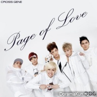 Cross Gene - Page of Love