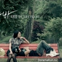 Taeyang - Look Only at Me