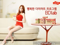 Uee (After School) для BDlab