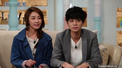 Jung-Jung Couple