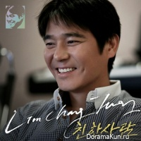 Lim Chang Jung - Shall We Dance With Dr. Lim