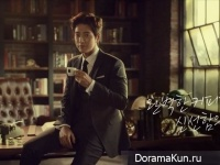 Park Hae Jin для Forte Coffee