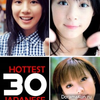 top30 hottest japan actresses