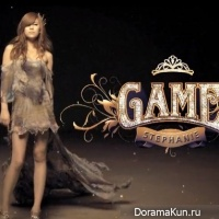 Stephanie - Game