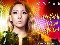 CL из 2NE1 для Maybelline New York