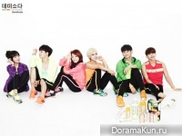 MYNAME и GI (Global Icon) для Demisoda