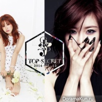 Jun Hyosung (Secret) - Good-night Kiss