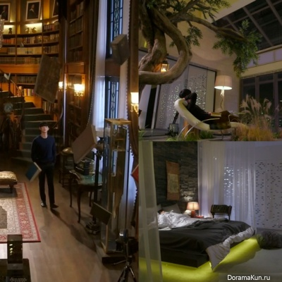 Do Min Joon House