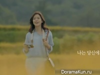 Lee Bo Young для NH Agriculture