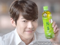 Kim Woo Bin для Tao Ti Green Tea