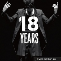 SO JI SUB - 18 Years