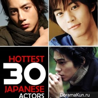 top30 hottest japanese actors