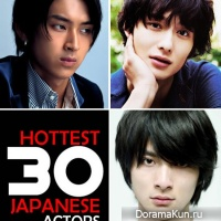 top20 hottest japanese actors