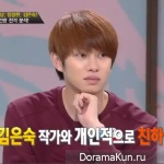 Hechul