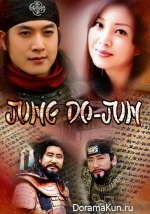 Jung Do-Jun