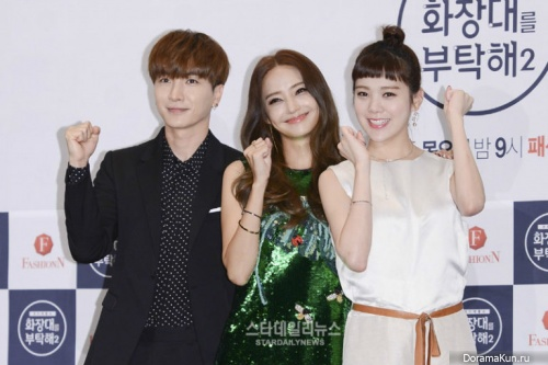 leeteuk-lizzy-han-chae-young