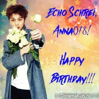 Happy Birthday, Anna018 и Echo Schrei!