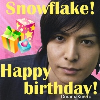 Happy-birthday-Snowflake