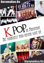 KPop in Armenia