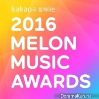 2016 Melon Awards