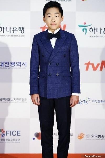 Chun Bo Geun