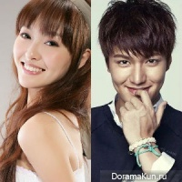 Lee Min Ho and Tang Yan