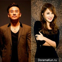 Uhm Jung Hwa and Uhm Tae Woong