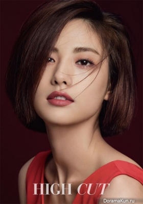 After School (Nana) для High Cut Vol. 205