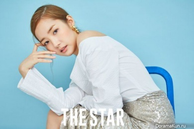 Park Min Young для The Star May 2017