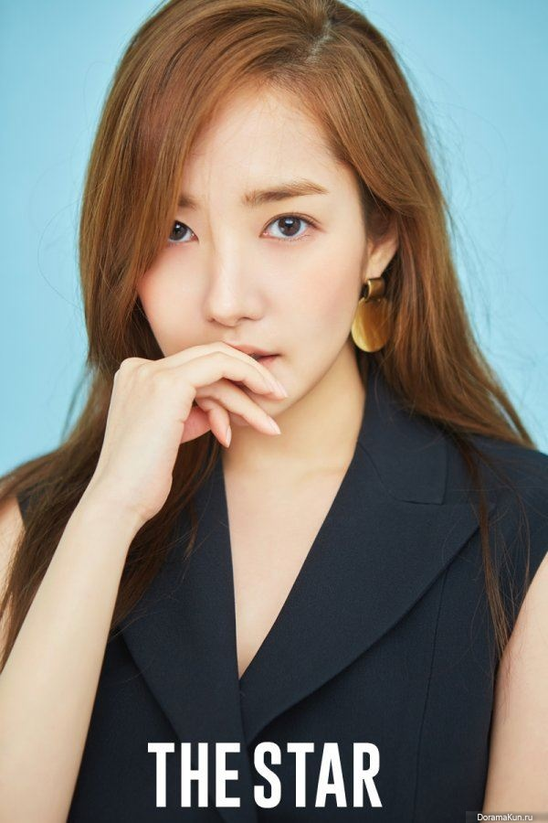 min young Park