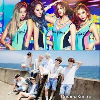 BTS, Wonder Girls