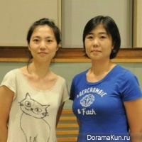 Hong Jung Eun, Hong Mi Ran