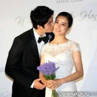 Han Hye Jin, Ki Song Yong