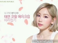 Taeyeon из Girls' Generation для Nature Republic