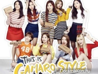 TWICE для Gamaro Chicken