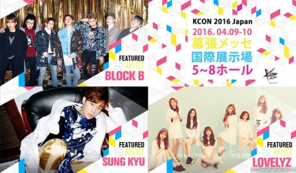 Block B, Lovelyz, Sunggyu