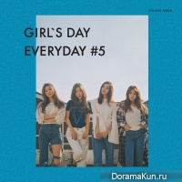 Girls Day - Ill Be Yours