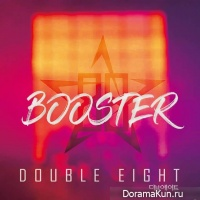 Double Eight - BOOSTER