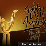 Golden Disk Awards