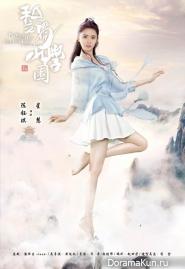 Chen Yu Qi