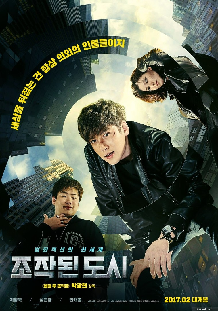 Fabricated-City-758.jpg