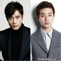 Lee Byung Hun and Park Jung Min