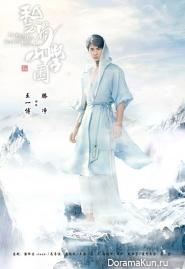 Wang-Yi-Bo