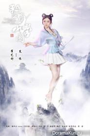 Zhai-Yi-Shu