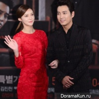 Joo Sang Wook and Cha Ye Ryun